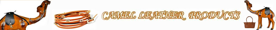 History Of Camel Leather Products