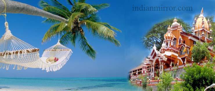 Goa Arts And Culture State Culture Goa