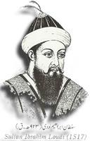 Sultan Ibrahim Lodi