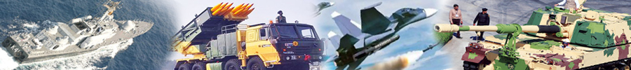 Indian Defence Manufacturing  Industry