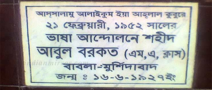 Bengali, Bengali Language, History of Bengali Language