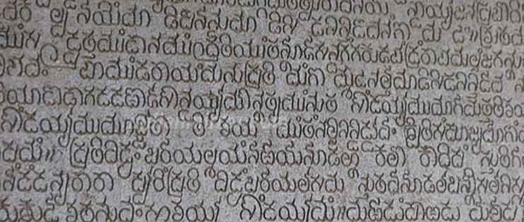 Kannada Language The Language Of Kannada History Of Kannada