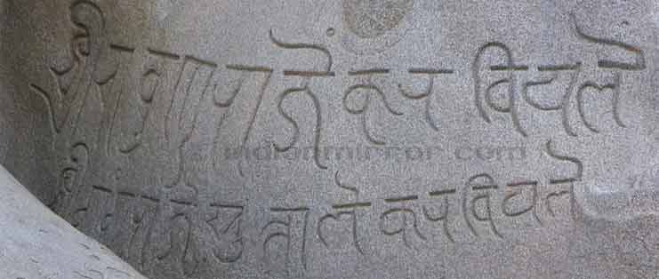 Marathi Language, Marathi Literature, Marathi Script