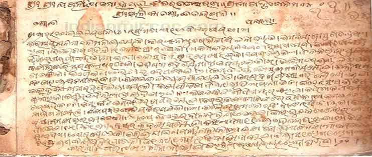 essays in sanskrit language