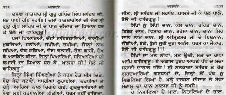 punjabi language punjabi literature history of punjabi language  punjabi language