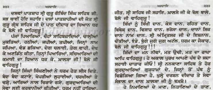 Punjabi Language, Punjabi Literature, History of Punjabi language