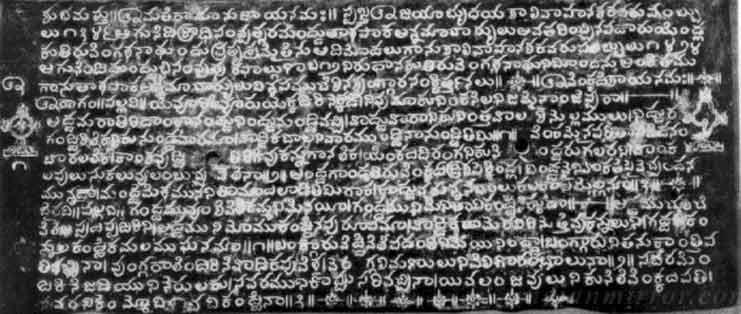 Telugu Language Telugu Dialects Telugu Vocabulary Telugu