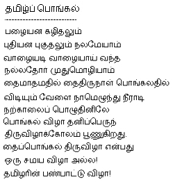 time pass book in tamil pdf