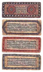 Quotes of Bhagavad Gita