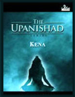 Upanishads, The Upanishads, Upanishad, Introduction to the ...