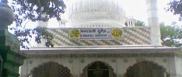 Kamar Ali Darvesh Dargah, Indian Kamar Ali Darvesh Dargah, Kamar Ali