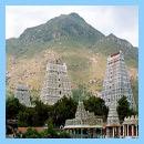 Arunchaleshwar Temple-Tamil Nadu