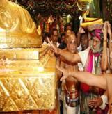 The Brahmosavam festival