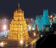 Lord Venkateshwara Temple