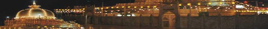 Ajmer - Dargah Sharif
