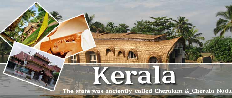 Tourist Destinations And Places In Kerala