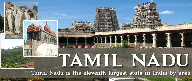 Travel to Tamilnadu